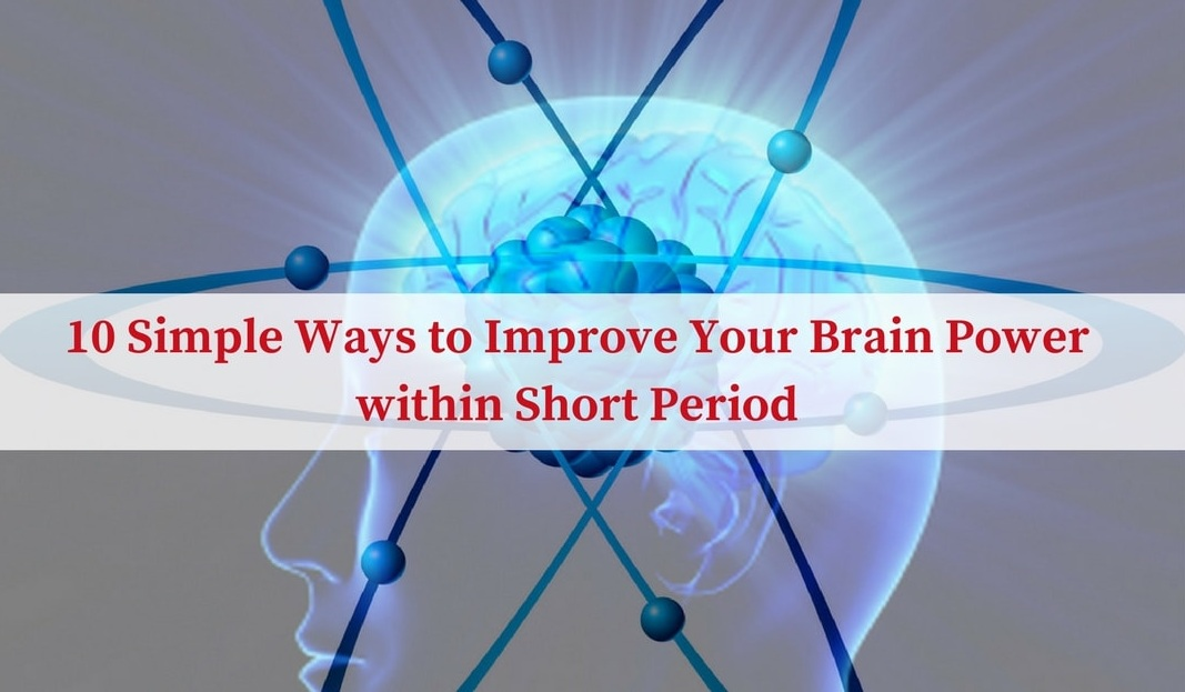 10 Simple Ways to Improve Your Brain Power within Short Period!!!