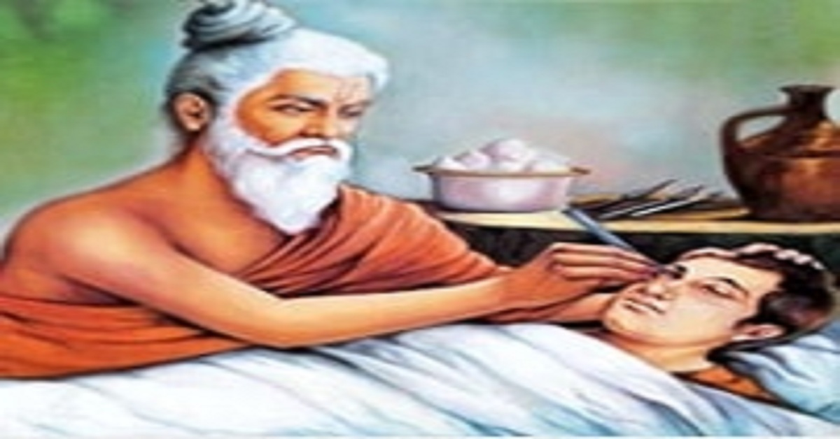 Plastic Surgery is Not a Latest Concept in India-Know About Sushruta an Ancient Plastic Surgeon