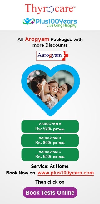arogyam package
