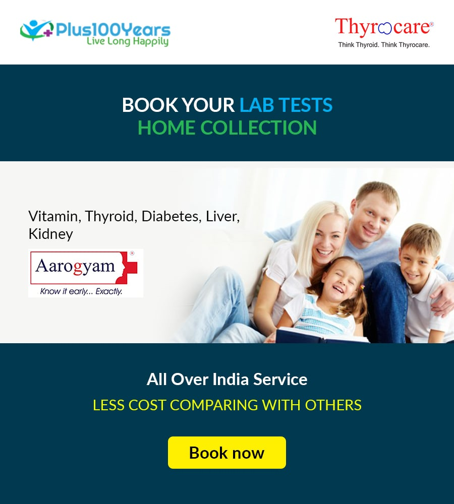 Thyrocare packages