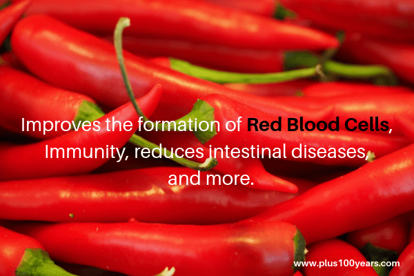Health benefits of red chili || red chilli benefits