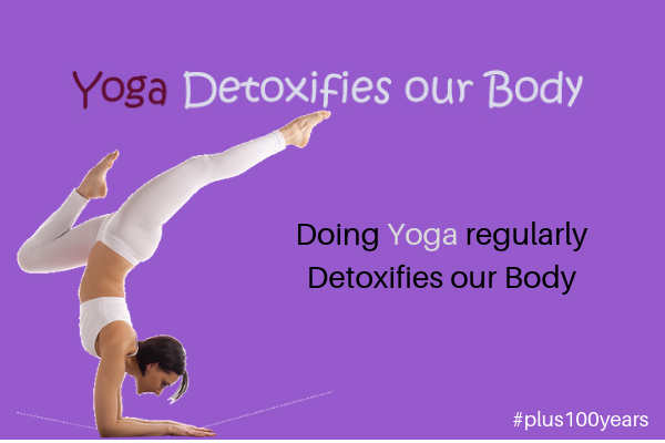 Yoga detoxifies our body || Benefits of yoga for cancer