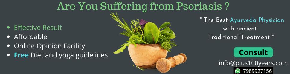 psoriasis remedies